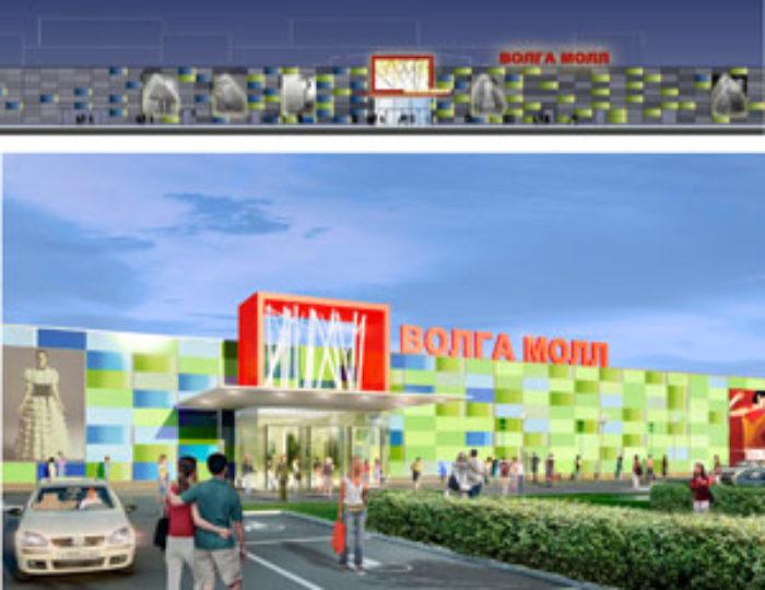 Volga Mall Togliatti